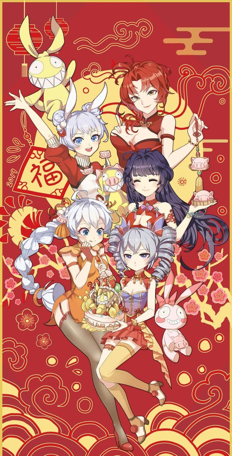 Pin by Narutan on Honkai Impact New year anime, Anime chibi