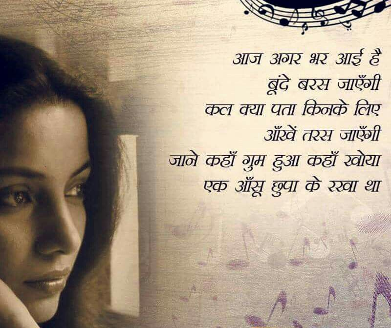 Masoom Gulzar Gulzar Quotes Bollywood Quotes Jokes Quotes