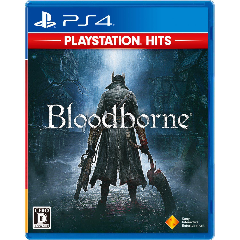 Bloodborne Playstation Hits Bloodborne Dark Souls 2 Playstation