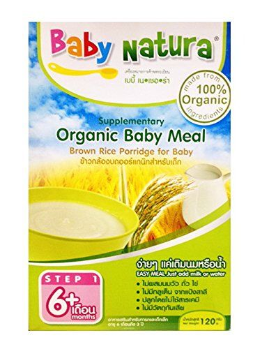 e80864c6c277cd Baby Natura Supplementary Baby Food Organic Stage 1 Organic Baby Meal Brown  Rice Porridege for Baby