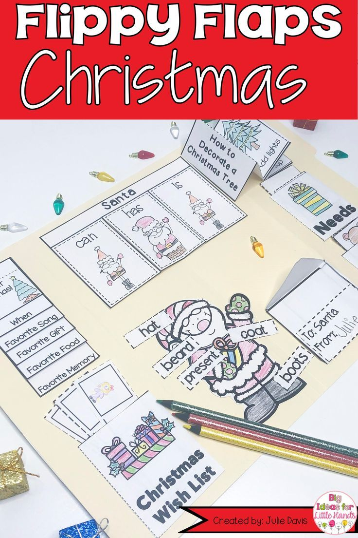 Christmas Activities Interactive Notebook Lapbook