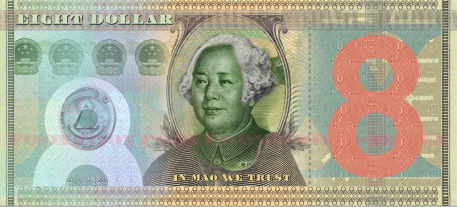NEW CHINESE BACKED US DOLLAR by David Foox by FOOX, via Behance