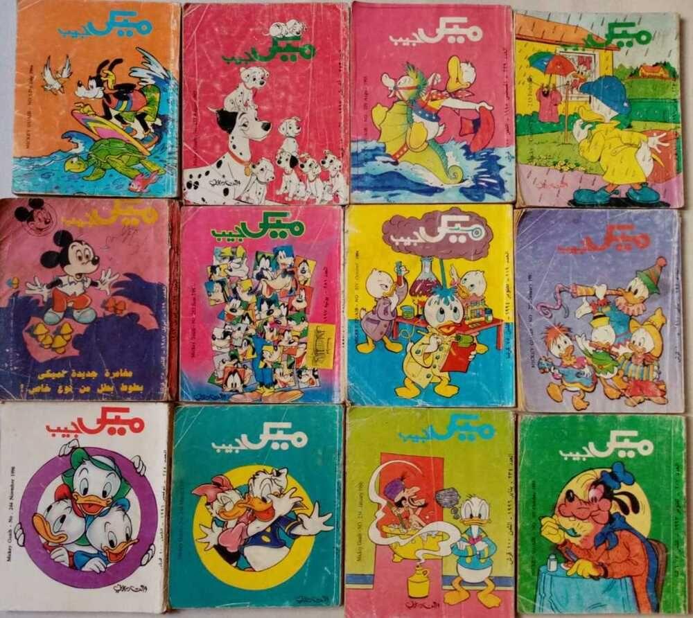 Mickey Mouse Pocket Original Arabic Comics Lot Of 12 ميكي جيب