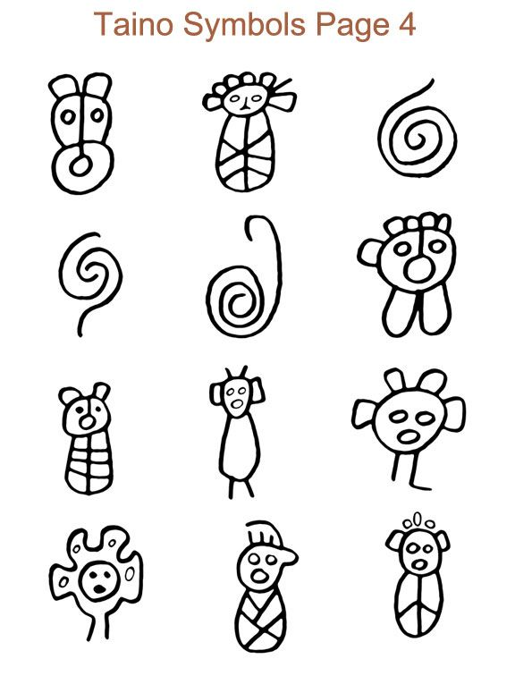 Ancient Taino Symbols Petroglyphs 5 In 2018 Pinterest Taino