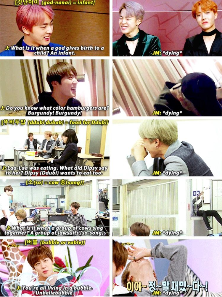 Park Jimin Aka The Biggest Fan Of Jin S Dad Jokes Literally The Cutest Human Being Ever His Smile And Laughter Makes The Su Jin Dad Jokes Bts Funny Dad Jokes