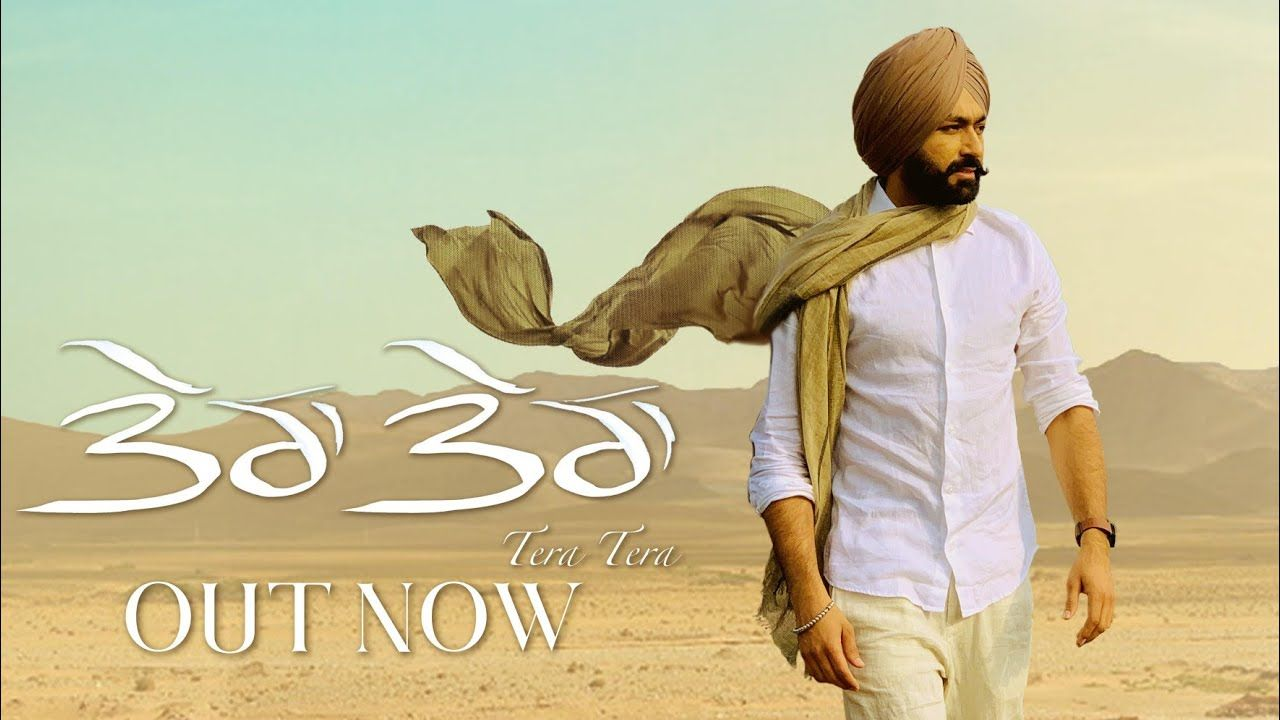 Tera Tera Tarsem Jassar Song Lyrics Play Audio Video New Punjabi Song 2019 Musical Grooves Devotional Songs Songs Lyrics