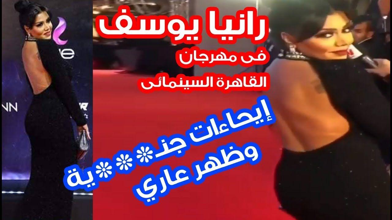 اقوي تقليد اغنيه محمد رمضان مافيا وقصف جبهه بشري Mohamed Ramadan Mafia Music Video Youtube Food Truck Mafia Movie Posters