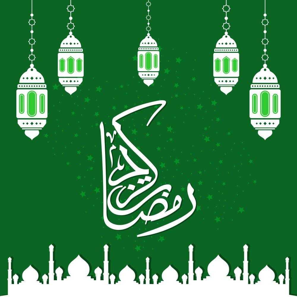 تهنئة رمضان 2021 بطاقات معايدة بمناسبة شهر رمضان Ramadan Kareem Greetings Greeting Cards
