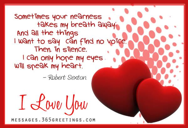 Romantic Good Morning Text Quotes: Romantic Messages For Her, Romantic Love Messages For