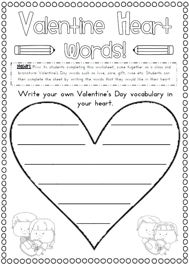 Valentine S Day Printables Valentines Writing Valentine Worksheets Writing Worksheets