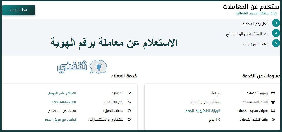 متى يبدا الشتاء في السعوديه 1441