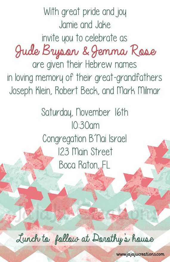 Baby Naming Ceremony Invitation Hebrew Jewish by JaJaJuCreations - naming ceremony invitation