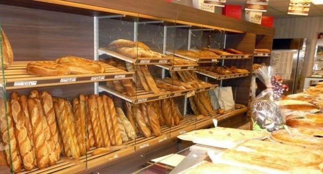 الخبز والحلويات للبيع على الأنترنيت في المغرب تخفيضات على الأنترنيت في المغرب In 2020 Food Bread Chicken Wings