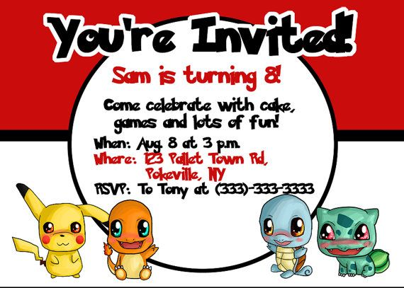 Custom Personalized Pokemon Party Invitation