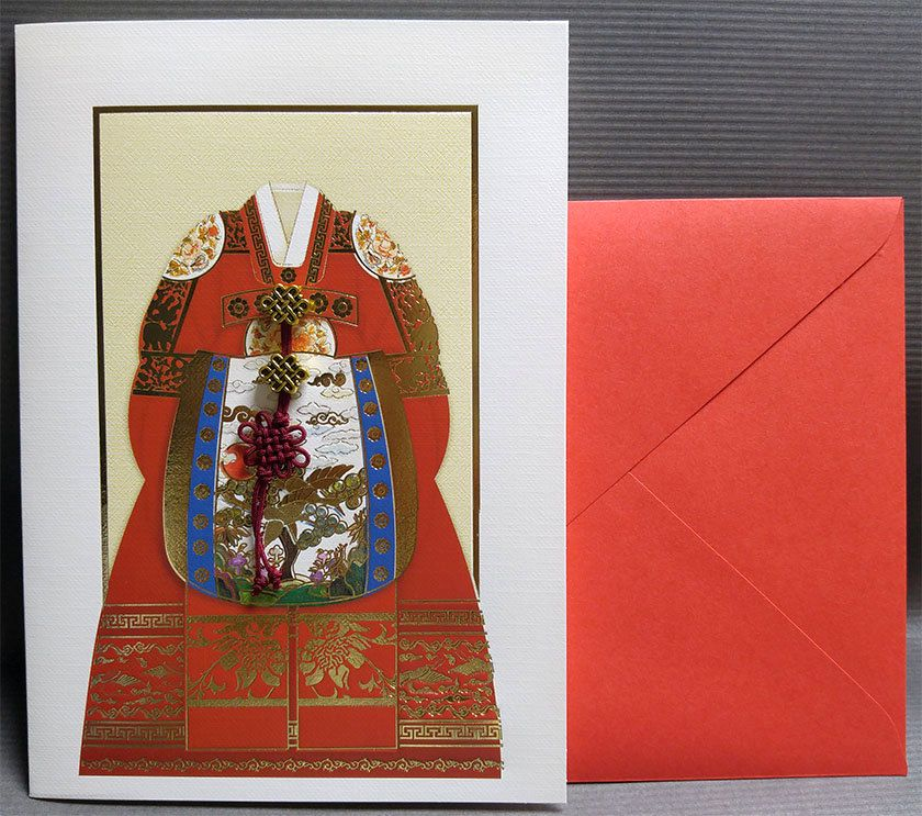 Korean Traditional Designed Card - Korean Traditional Cloth Hanbok 10 by lovingpaper on Etsy