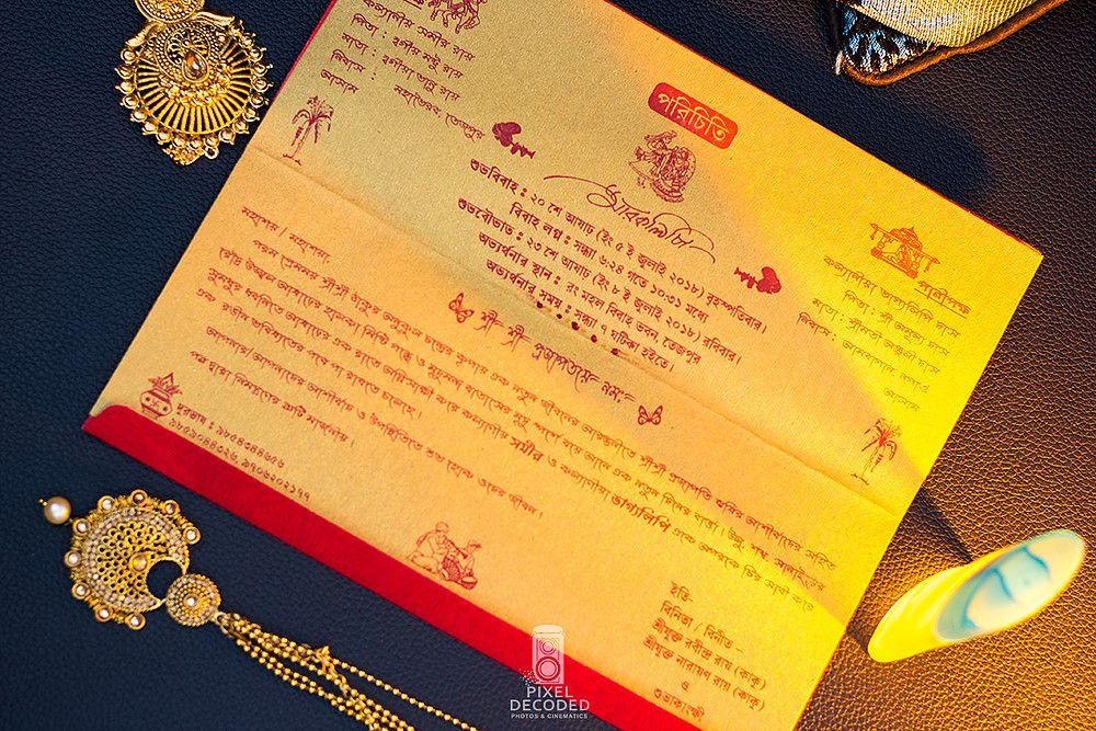 wedding invitation card letter assam bangali wedding a
