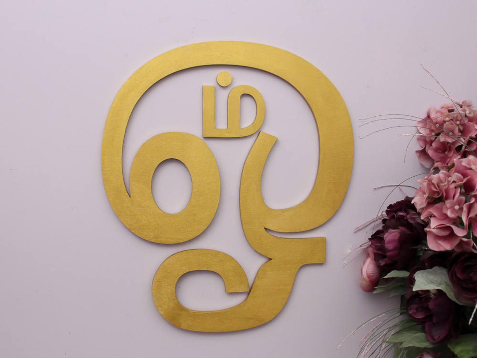 Tamil OHM Symbol, Aum Sign, Diwali Decorations, Diwali Decor, Indian Living Room Decor, Indian Home Decoration, New Home Housewarming Gift