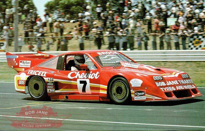 Veoautos Cl Chevrolet Monza Sedan Publicidad Chile Ano Facebook