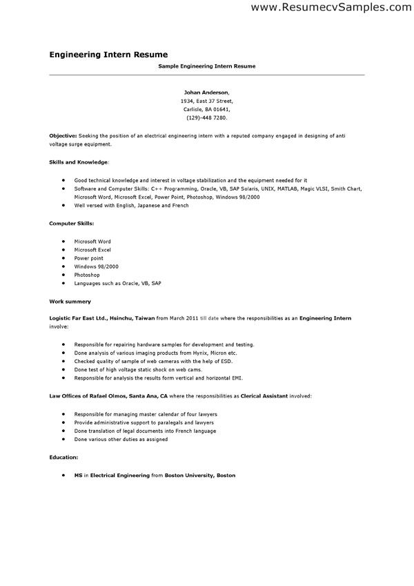 engineering internship resume examples free resume builder