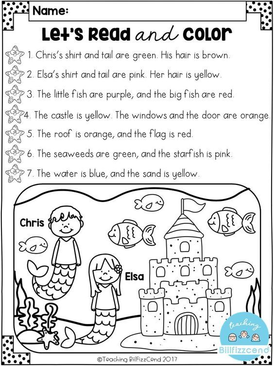 FREE Read and Color Listening Comprehension These are