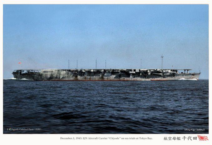 chiyoda_1943 | 戦艦 | Pinteres...