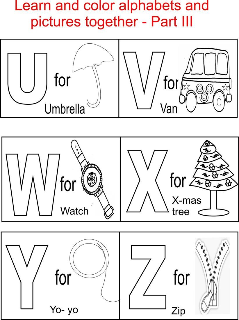 Alphabet Part III Coloring Printable Page For Kids