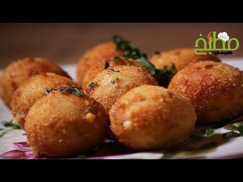 طريقة عمل كبة البطاطس بالفيديو المقبلات أطباق الخضار وصفات رمضانية Ramadan Recipes Food And Drink Recipes