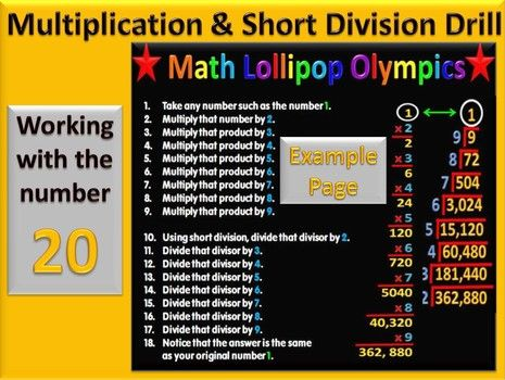 slideshow math lollipop olympics work with 20 this is a fun math