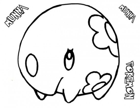 Pokemon Munna Coloring Pages Pokemon Coloring Pages Pinterest