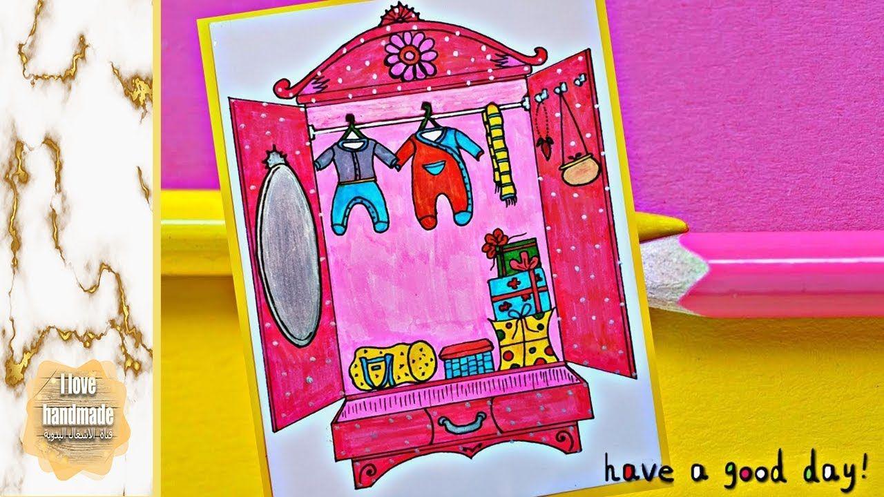 Draw Beautiful Pink Wardrobe With Ease رسم خزانة ملابس وردية كيوت وسهل Have Good Day Handmade Good Day