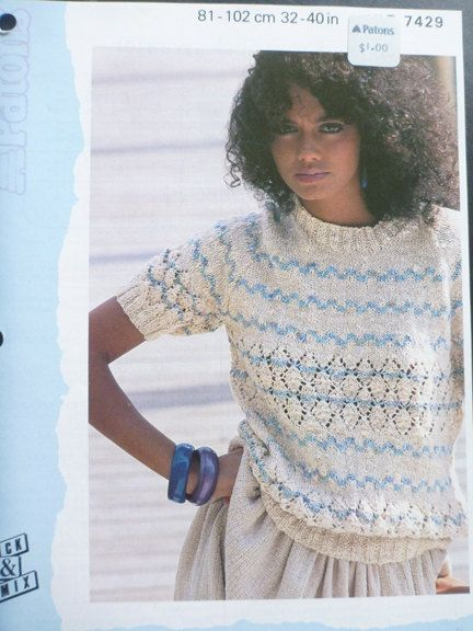 Summer top knitting pattern by Patons No by CarolsCreations77, $2.50 ...