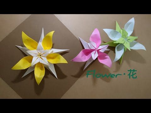 Origami Star Flower Youtube Origami Flowers