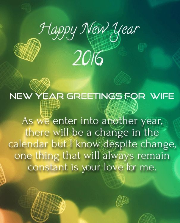 happy new year to my family and friends 2016 | Happy new ...