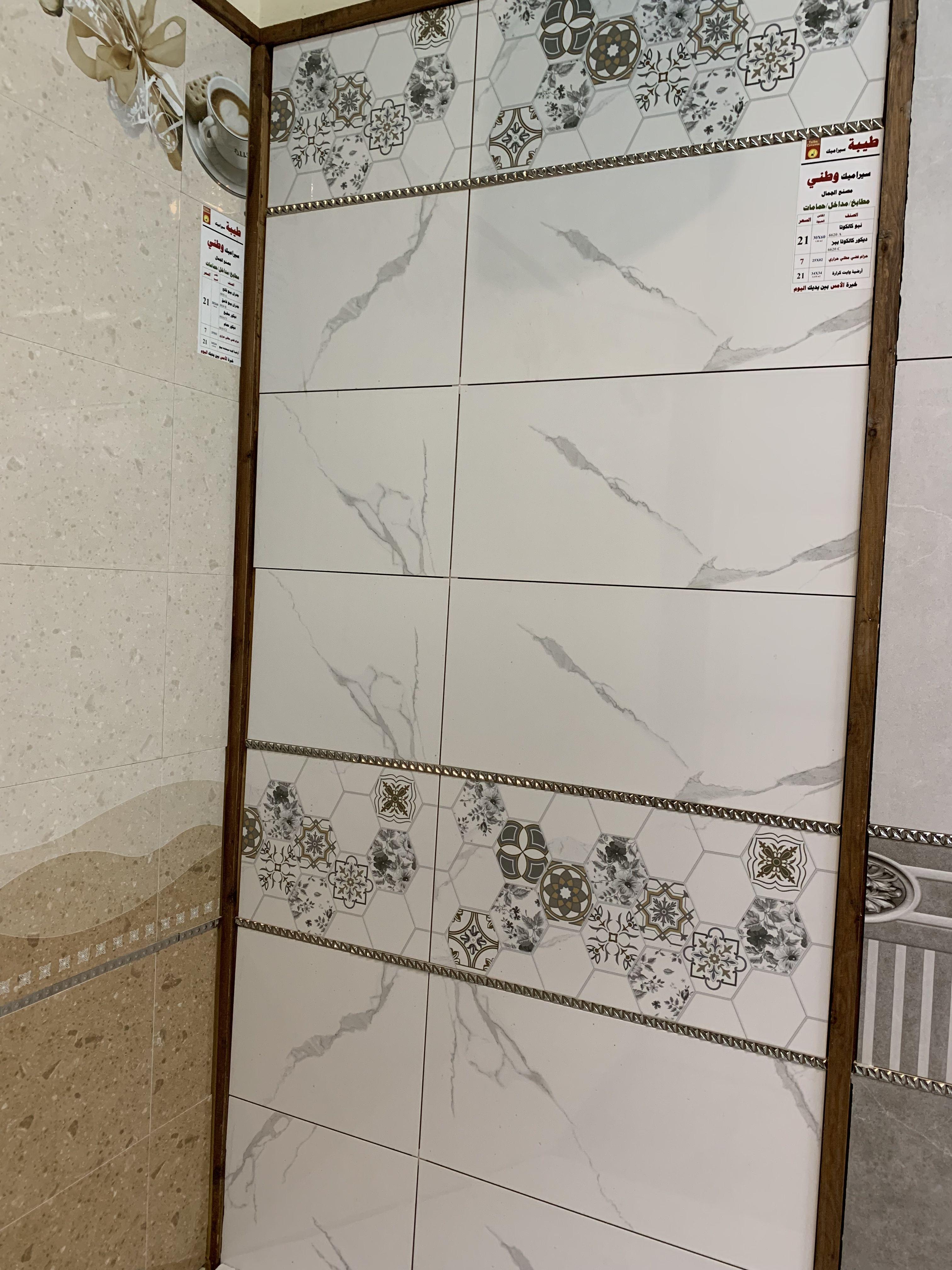 Pin By Bsooooo On منزل Decor Home Decor Room Divider