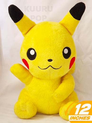 Pokemon Pikachu Plush Pika pika! The most iconic Pokemon