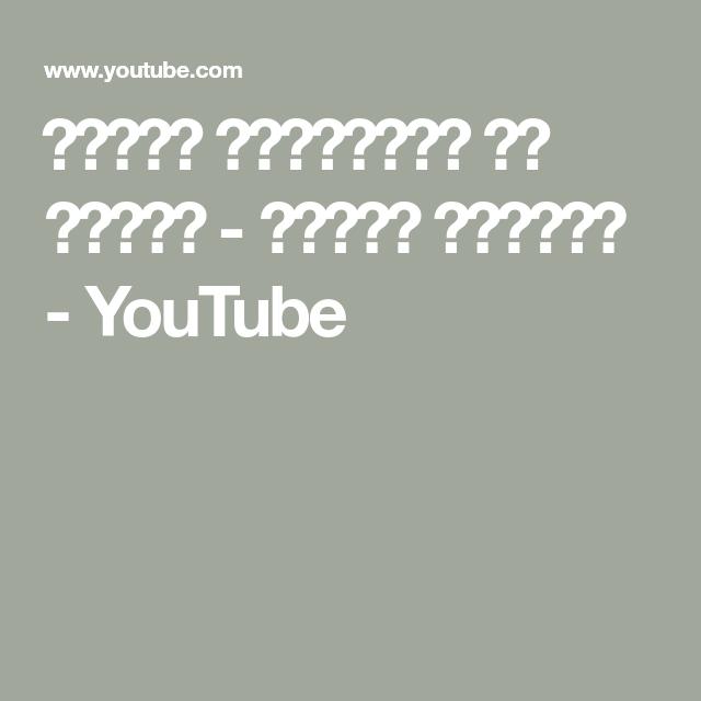 أغنية هالصيصان شو حلوين الجزء الثاني Youtube In 2020 Math Youtube