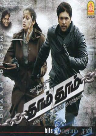 download Mumbai Godfather 1 movie in hindi 3gp