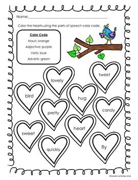 color by parts of speech valentines day edition great seat work or morning work for review of adjectives nouns verbsand adverbs