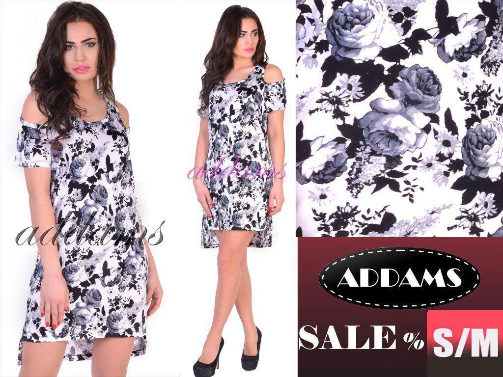 Modna Sukienka W Kwiaty Odkryte Ramiona 806 S36 6154563771 Oficjalne Archiwum Allegro Dresses Fashion Shoulder Dress