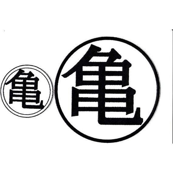 Set Of 2 Kanji Patches From Dragon Ball Z By Bullshoalsembroidery