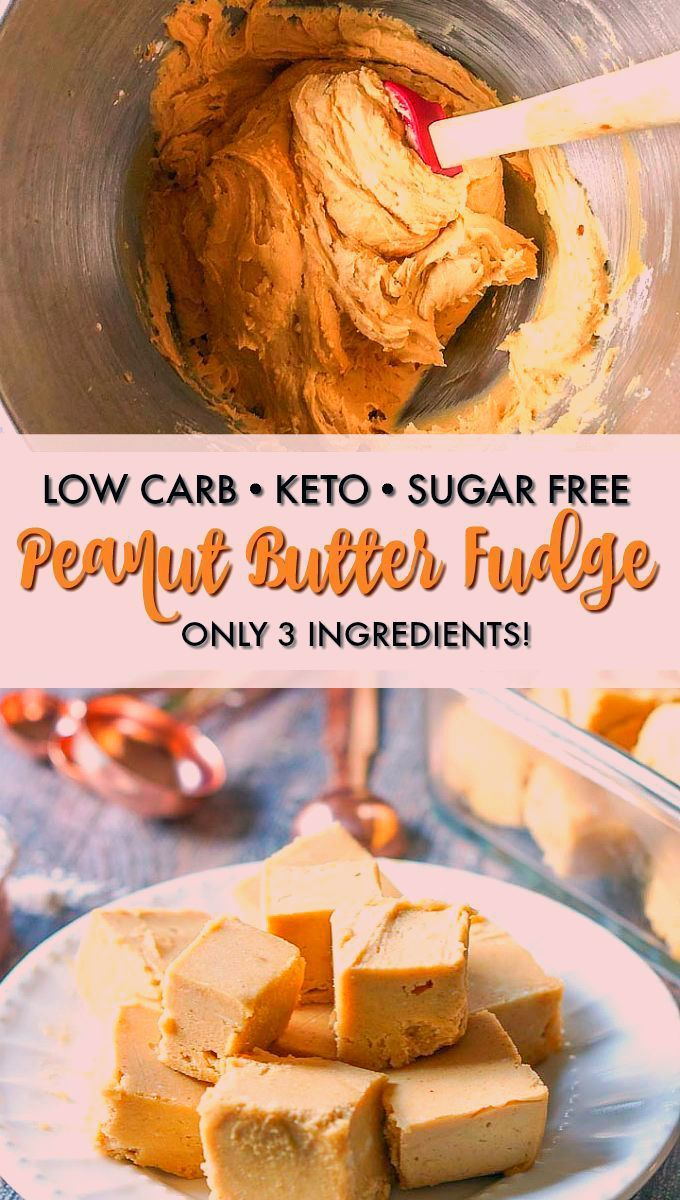 Keto Peanut Butter Fudge Recipe - Just 3 ingredients & minutes to make! #sugarfreedesserts Super Easy Keto Peanut Butter Fudge - only 3 ingredients to make this sugar free fudge. Great low carb snack to have on hand. 1.1g net carbs #sugarfreefudge #ketosnack #lowcarbdessert #peanutbutter #peanutbutterfudge #ketorecipes #sugarfreerecipes #lowcarbrecipes