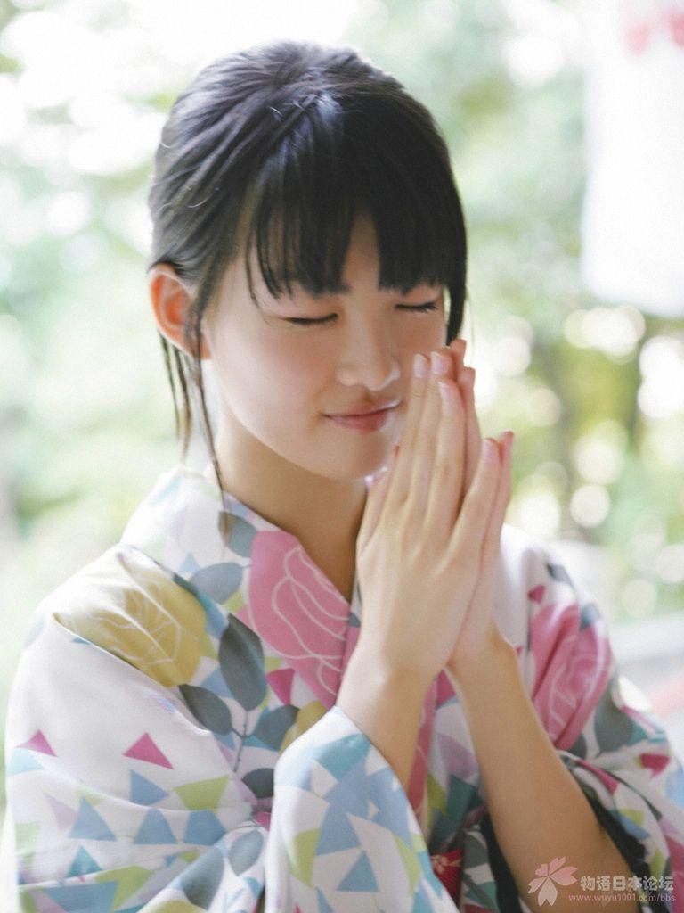 Mayuko Fukuda Nude Photos
