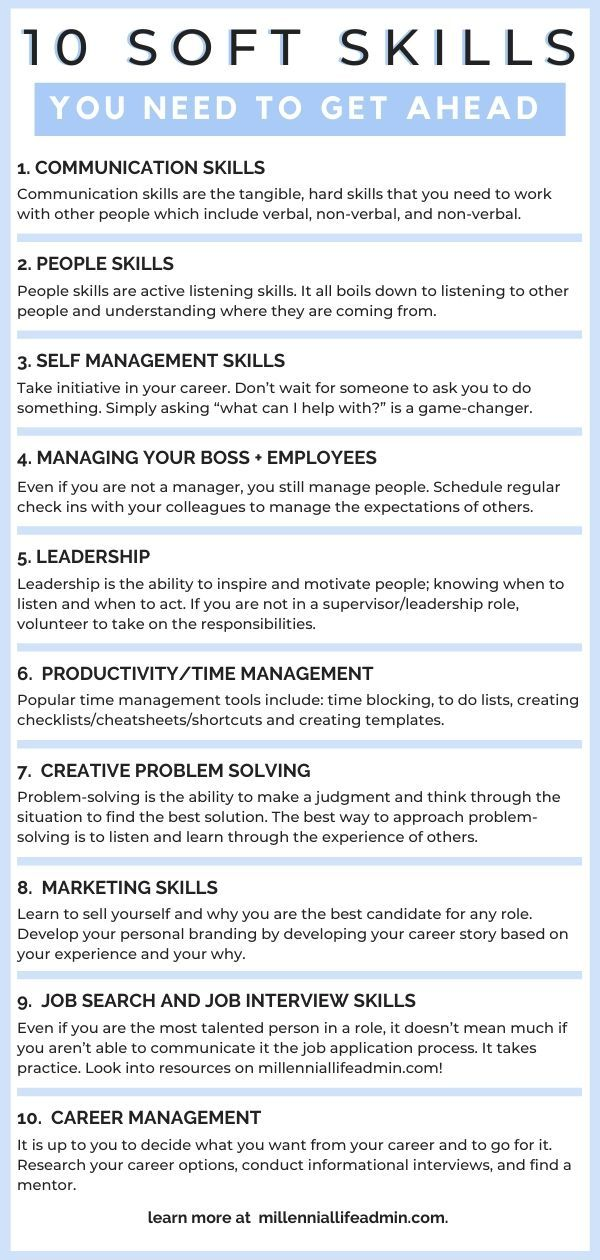 How To Develop The 10 Soft Skills You Need To Get Ahead In Your Career Resume Skills Job Interview Tips Job Career