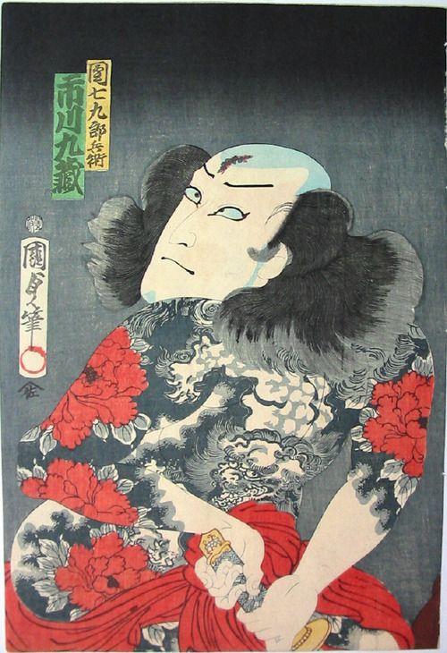 utagawa kunisada ii 二代歌川国貞 うたがわくにさだ 1823 1880 portrait of danshichi kurobei 団七力郎兵衛 だんしちくろべえ size 14 1 4 x 9 3 4 dat estampe japonaise estampes japon