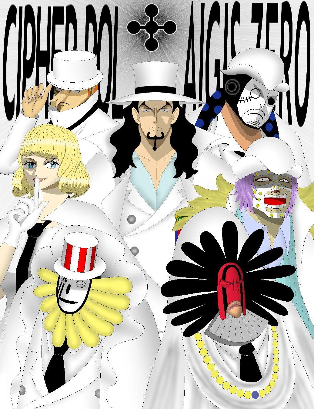 Cipher Pol Aegis Zero   One Piece is Life   Mangas