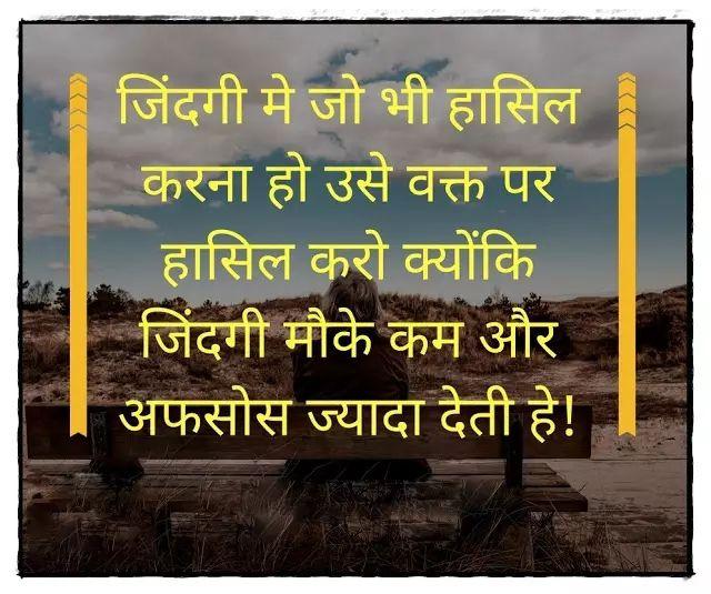 Single is my attitude status in hindi