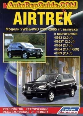 download free mitsubishi airtrek 2001 2005 repair manual image rh pinterest com