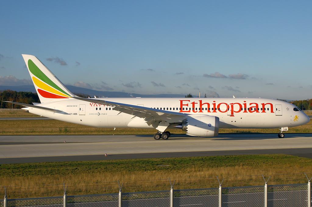 Ethiopian Airlines Boeing 7878 ETAOS FRA 20121028