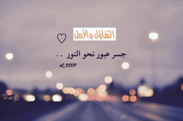 اقتباسات عربية Love Quotes Wallpaper Words Quotes Arabic Tattoo Quotes