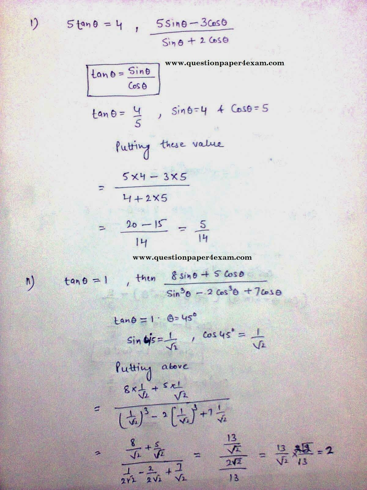 Ssc Exam Trigonometry Basic Concepts